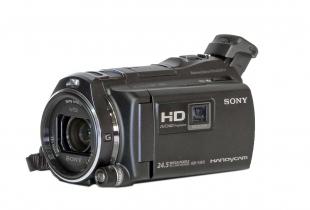 Kompaktní kráska s projektorem: Sony PJ810